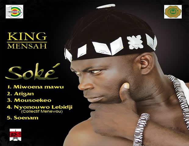 album soke de king mensah