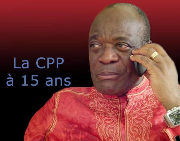 Togo : La Convergence Patriotique Panafricaine CPP fête ses 15 ans