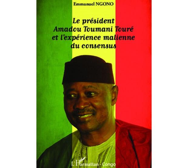 le-president-amadou-toumani-toure