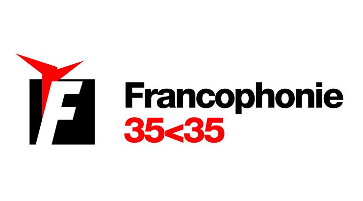 Lancement de l'Appel à candidatures des 1er Prix Jeunesse de la Francophonie 35