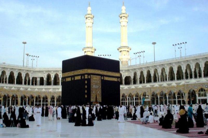 Togo/Covid-19: le pèlerinage  des fidèles musulmans à la Mecque temporairement suspendu.