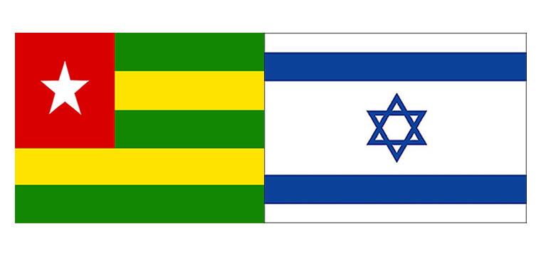 togo israel