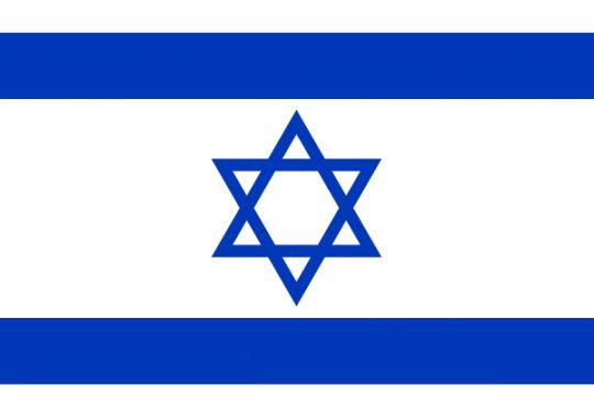 Le Sommet Afrique-Israël n'aura plus lieu en octobre