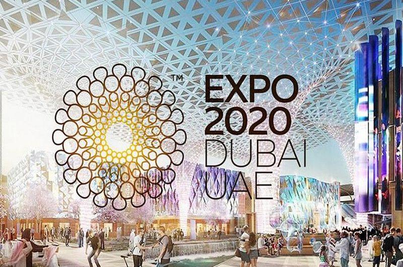 Expo de Dubaï: les porteurs de projets togolais invités à soumettre leurs idées.