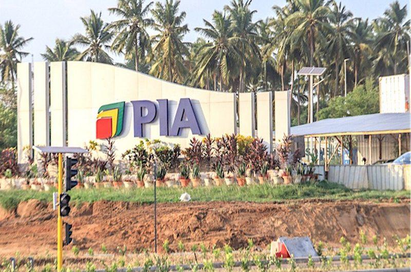 Togo: la Plateforme Industrielle d'Adétikopé(PIA) officiellement lancée.